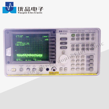Keysight(Agilent) 8562E Portable Spectrum Analyzer