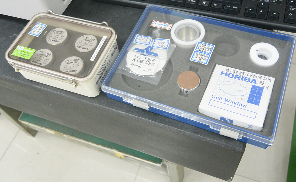 Horiba XGT-1700WR X-ray Fluorescence Analyzer
