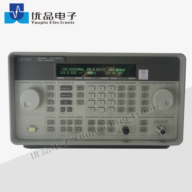 Keysight(Agilent) 8648C Synthesized RF Signal Generator