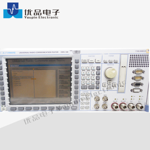 R&S CMU300 Universal Radio Communication Tester